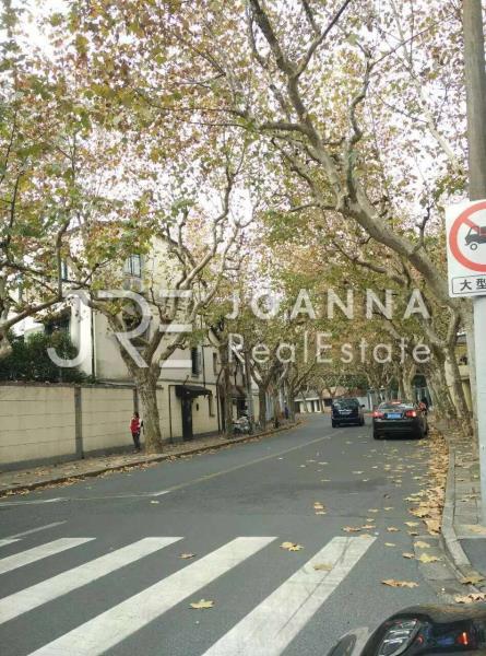 Yongjia Road