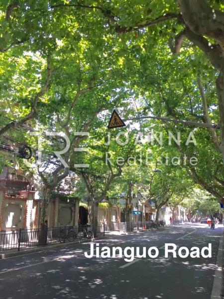West Jianguo Road