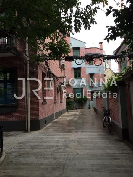 Tianping Road