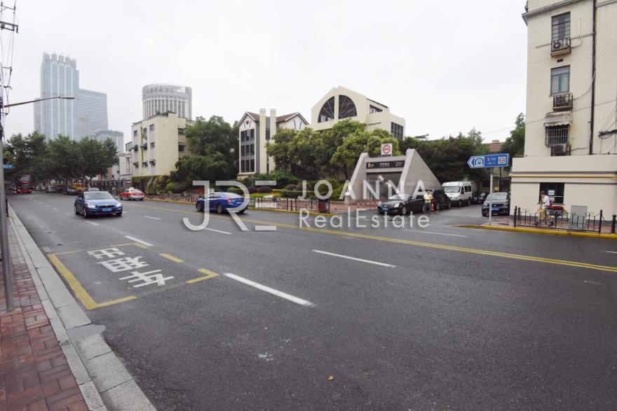 Middle Huaihai Road