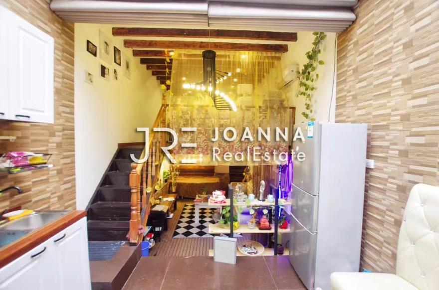 Jiashan Road